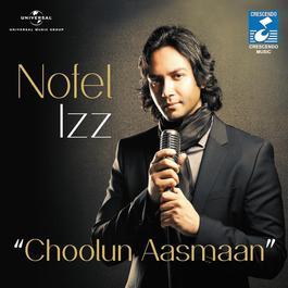 Choolun Aasmaan 2012 Nofel Izz