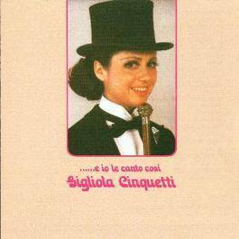 Viale d'autunno 1972 Gigliola Cinquetti