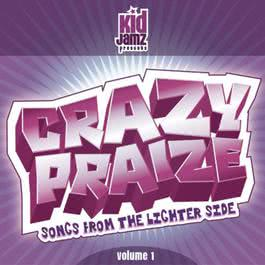 Crazy Praize Vol. 1 1995 Studio Musicians