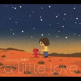 A Little Love 2008 冯曦妤