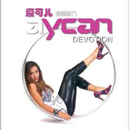 Devotion 2010 Aycan