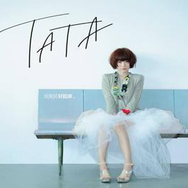 Hao Qi Lai 2010 Tata (商东茜)