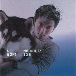 Reborn 2007 Nicholas Tse (谢霆锋)