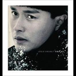Zu Re 2009 Leslie Cheung