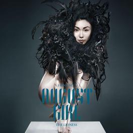 August Girl 2012 薛凯琪