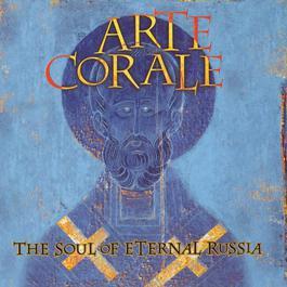 Arte Corale 2003 Arte Corale