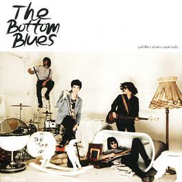 ถุงเท้าสีขาว ดวงดาว และความฝัน 2010 The Bottom Blues