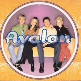 A Maze Of Grace 1997 Avalon