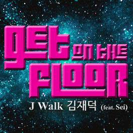 Get On The Floor 2011 J-Walk