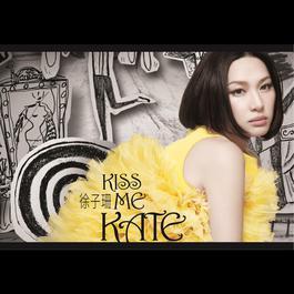 Kiss Me Kate 2009 徐子珊