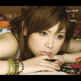 Stay with me 2006 Ayaka