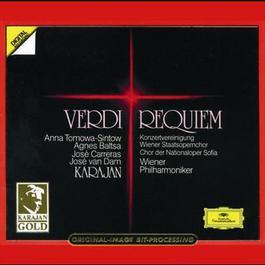 Verdi: Messa da Requiem 1995 維也納愛樂樂團; Herbert Von Karajan