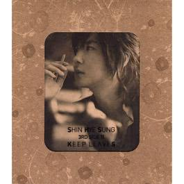 Shin Hyesung Vol.3 Side 2 - Keep Leaves 2009 SHIN HYE SUNG