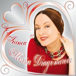 Inima 2008 Maria Dragomiroiu