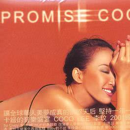 A Love Before Time 2001 CoCo Lee