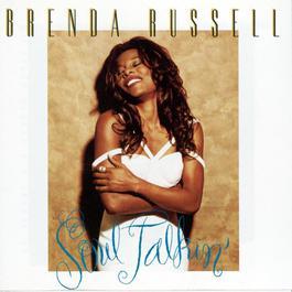 Soul Talkin' 1993 Brenda Russell