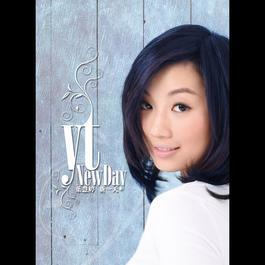 Xin Yi Tian 2011 叶慧婷