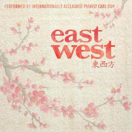 East West 2011 Carl Doy