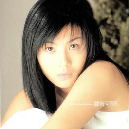 擁有 1999 Lillian Ho