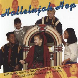 Hallelujah Hop 1994 Studio Musicians