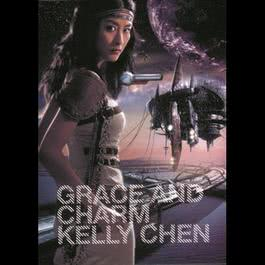 GRACE & CHARM 2005 Kelly Chen