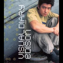 Visual Diary 2001 陳冠希