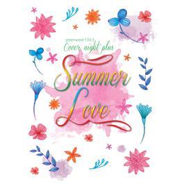 อัลบั้ม greenwave 106.5 Cover night plus Summer Love