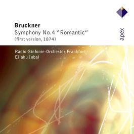 Bruckner : Symphony No.4 in E flat major, 'Romantic' : II Andante, quasi allegretto 2004 Eliahu Inbal