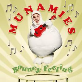 Bouncy Feeling 2011 Munamies