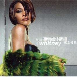 Love, Whitney 2001 Whitney Houston