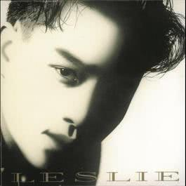 Back To Black Series - Leslie 1989 Leslie Cheung (张国荣)