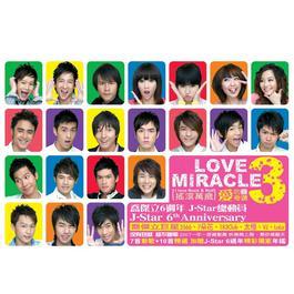 Love Miracle III I Love Rock & Roll J-Star 2007 爱的奇迹