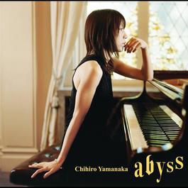 Abyss 2007 山中千尋