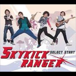 อัลบั้ม Select Start