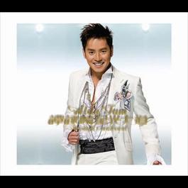 Xing Guang Da Dao 2005 Alan Tam (谭咏麟)