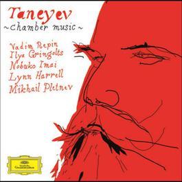 Taneyev: Piano Quintet; Piano Trio 2008 塔涅耶夫