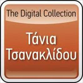 The Digital Collection 2008 Tania Tsanaklidou