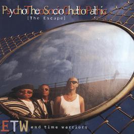 Psychotheosocioghettopathic:Th 1995 E.T.W.