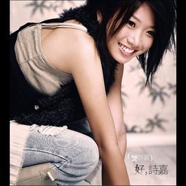 白鸽 2005 龚诗嘉