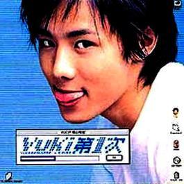 第1次 2001 YUKI