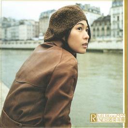 年華 2001 Rene Liu (刘若英)