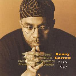 Pressing The Issue (Album Version) 1995 Kenny Garrett