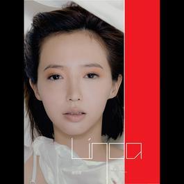 爱.现 2011 廖语晴