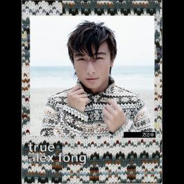 好心好報 (合唱版) 2003 Alex Fong; Stephy Tang