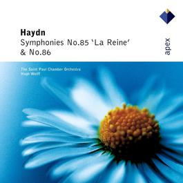 Haydn : Symphony No.85 in B flat major, 'La reine' : II Romance - Allegretto 2003 Hugh Wolff