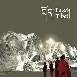 觸摸西藏 2007 羣星