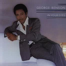 In Your Eyes 1987 George Benson