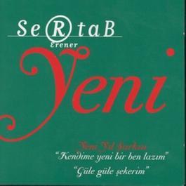 Yeni 2001 Sertab Erener