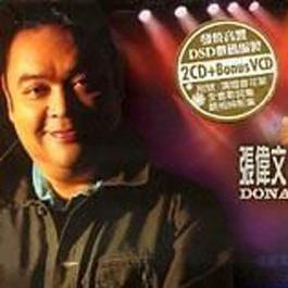 Tak Sempurna 2012 张伟文