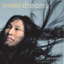Sweet Dreams 1998 張米亞